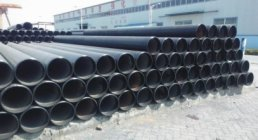 330MM X80MM X30MM, -empty-, METALLURGY, METALLURGY