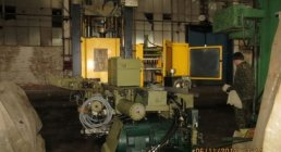 GERMAN MADE INJECTION MOULDING P, D966.215zu, MOLDING MACHINES, MOLDING MACHINES