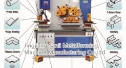 SANLI CHINA, Q35Y, HYDRAULIC, NOTCHING MACHINES