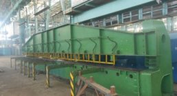 TOS, HHP 12, PLANING MACHINES, PLANING MACHINES