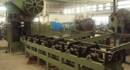 ANYANG FORGING PRESS, Q42, METALLURGY, METALLURGY