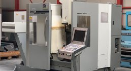 DMG MORI, DMU 50, VERTICAL, MACHINERY CENTERS